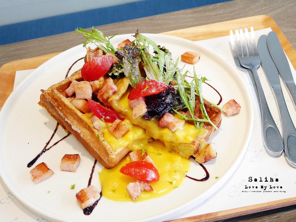 東區不限時餐廳下午茶Cuiqu Coffee奎克咖啡台北忠孝店鬆餅燉飯午餐晚餐推薦 (2)