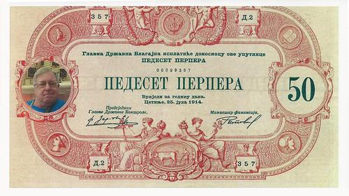 Souvenir 1914 50 perper banknote with Howard Berlin portrait
