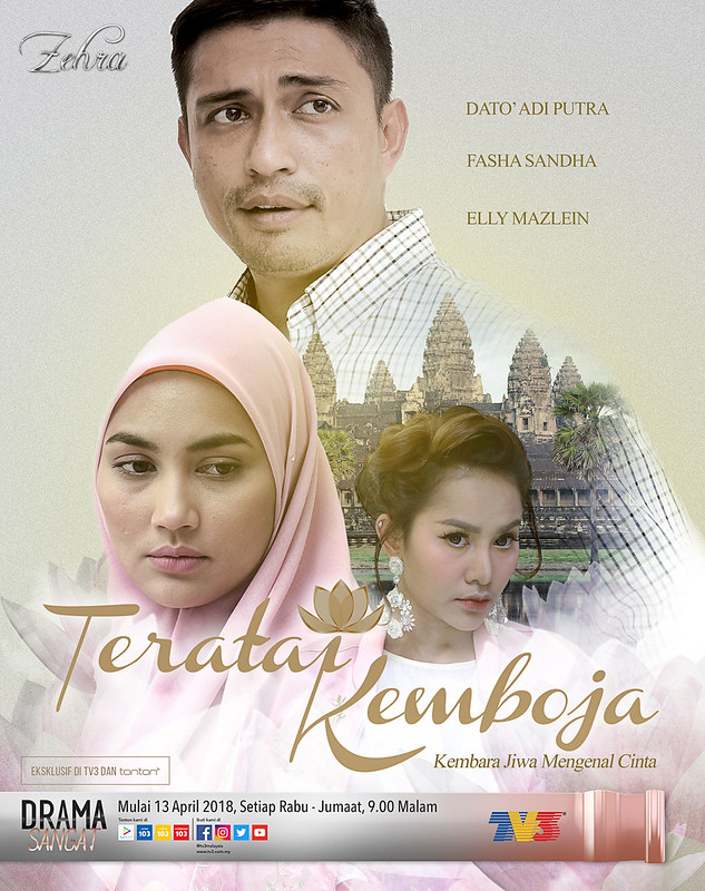 Teratai-Kemboja-Poster-v3
