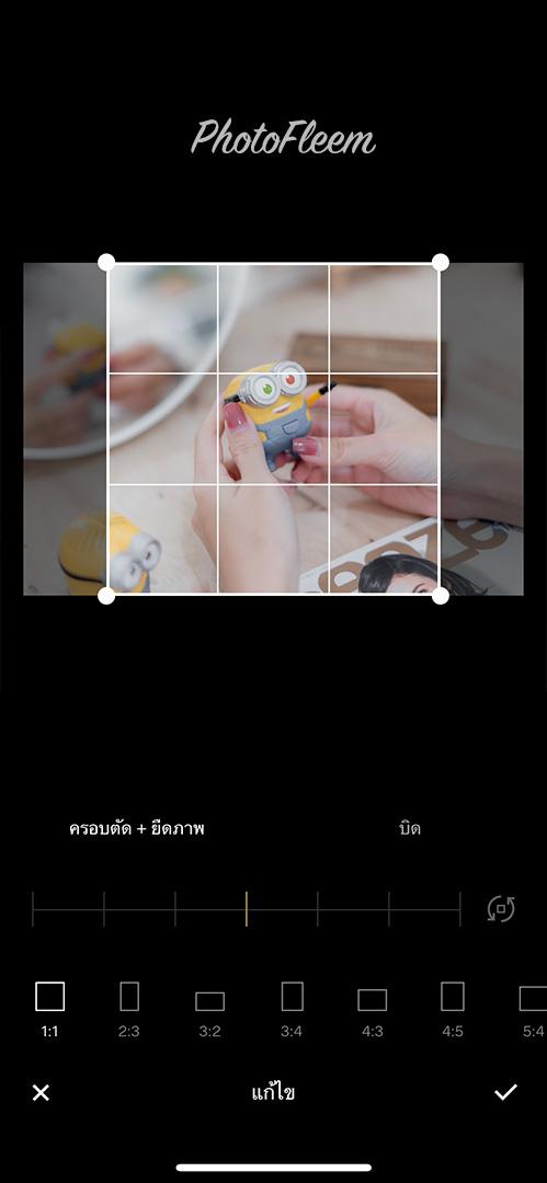 vsco-frame-03