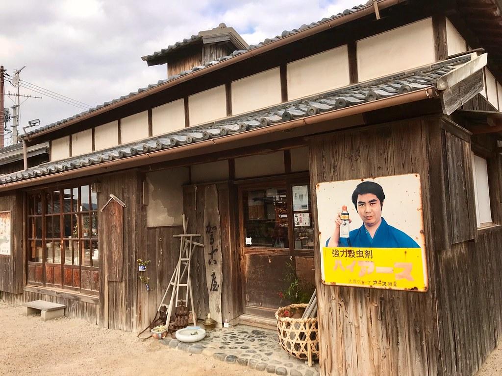 Nijushi no Hitomi Eigamura