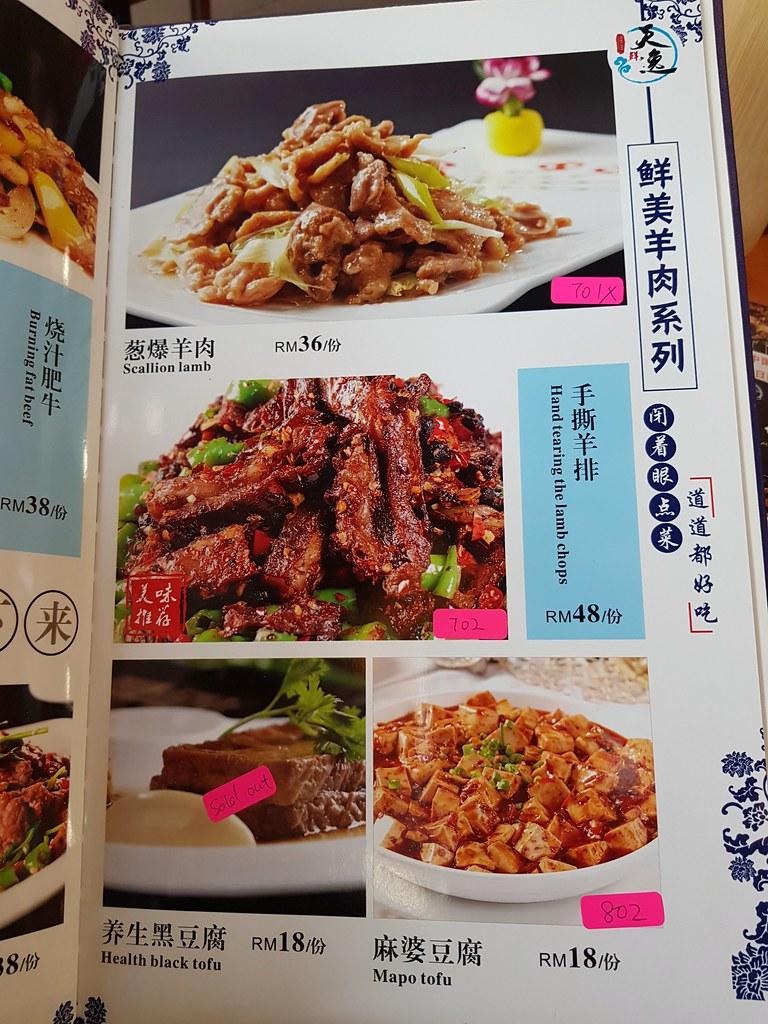@ 天逸轩早餐厅 TianYee Restaurant at Oasia Square, PJ Ara Damansara