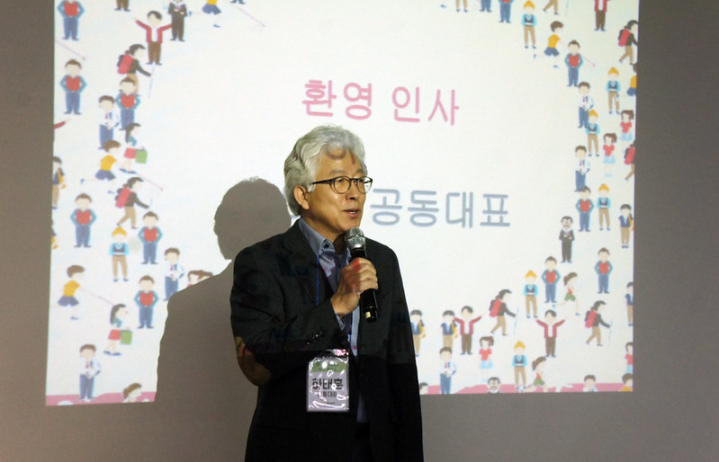 20190119_회원대토론회 (10)