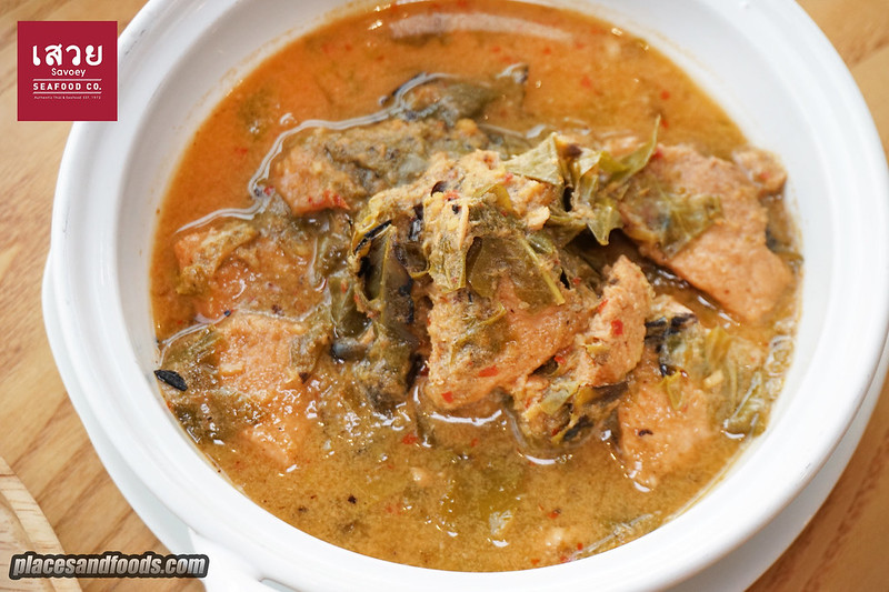 savoey pattaya curry pork
