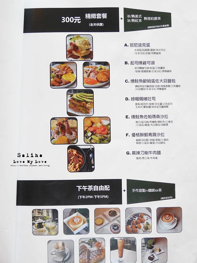 台北東區Lost and Found it CafeLounge 失物招領咖啡早午餐菜單價位訂位menu價格餐點推薦 (1)
