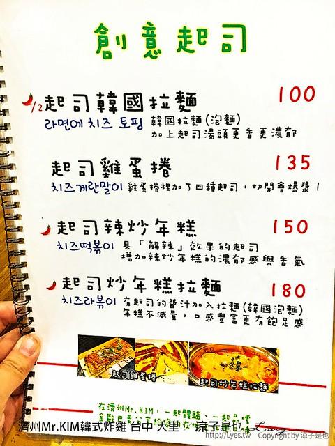 濟州Mr.KIM韓式炸雞 台中 大里 7