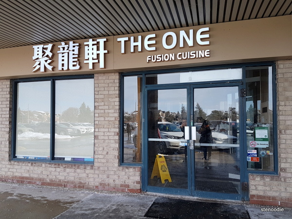 The One Fusion Cuisine storefront