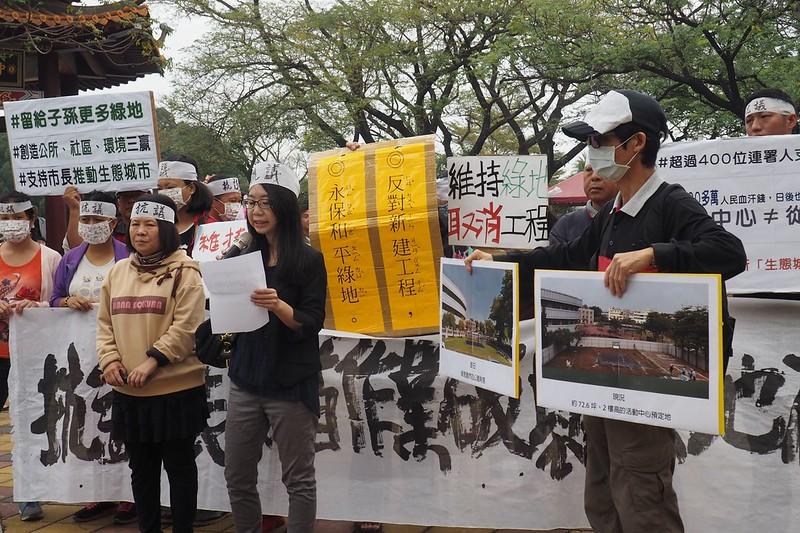 屏東和平公園護綠聯盟抗議市公所增加公園水泥化,違背生態城市的政策口號。攝影:李育琴