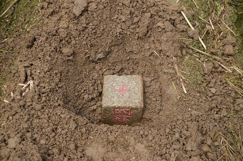 鴨母坔冠字倉(12)的土地調查局圖根點(Elev. 23 m)