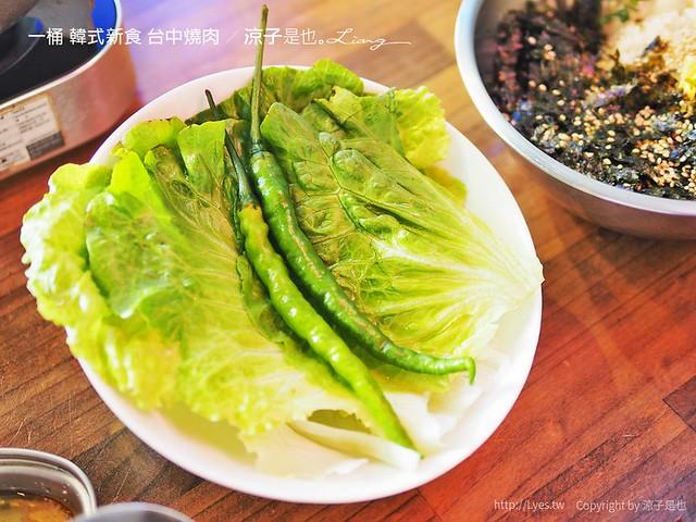 一桶 韓式新食 台中燒肉 27