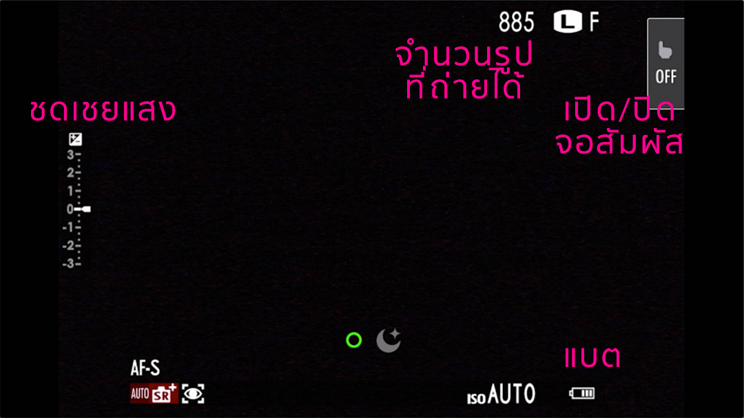 fuji-xt30-basic-SR-mode-01
