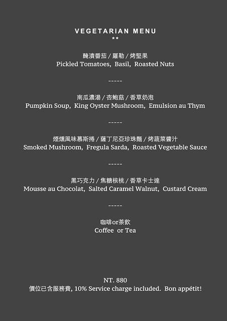 灰色菜單3