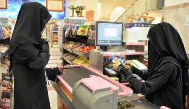 2646 Only Saudi Women to be allowed to run Baqalas - Shoura Council Members 03