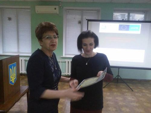 семінар «Упровадження проекту «Вчимося жити разом»