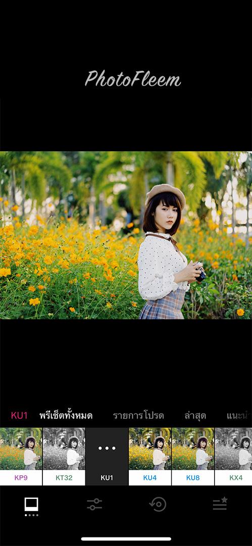 VSCO-Green-Kodak-01