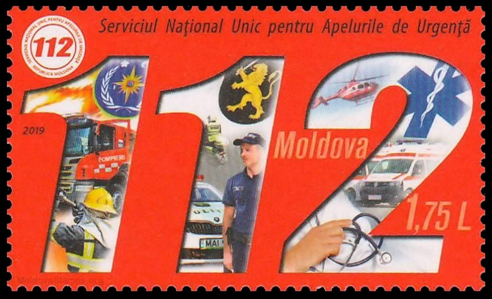 Moldova - National Emergency Service (January 3, 2019)