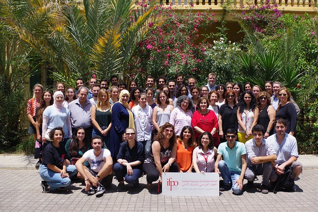 Stage annuel 2017-2018 Beyrouth / Arabic course July 2017-2018 Beirut