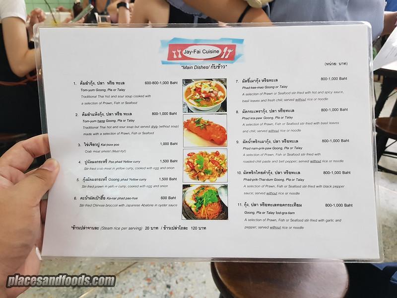 bangkok jay fai menu