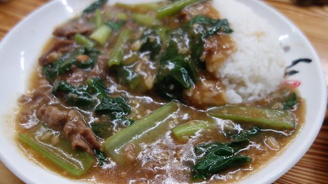 沙茶牛肉飯(NTD$120)@安和夜市兜豪台南牛肉湯