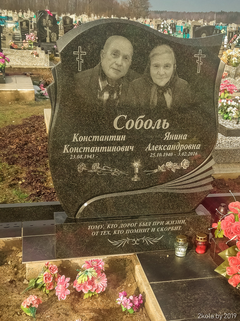 "46157562255 da3e938919 b - Лютая велопокатушка ""Ганцевичи - Барановичи"" 2019 | Отчёт"