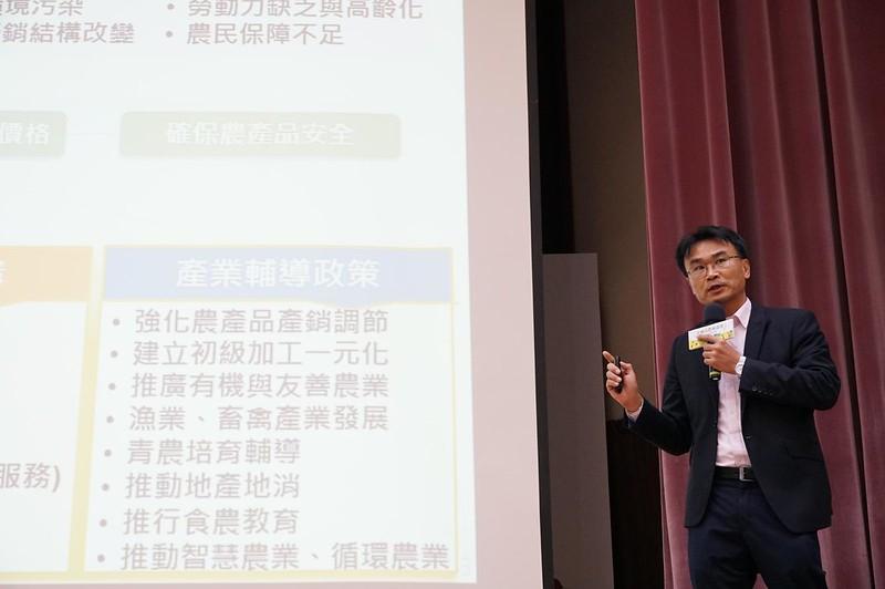 農委會主委陳吉仲呼籲農民注意,氣候變遷對農作物和栽種所帶來的衝擊。(攝影/徐林笭)