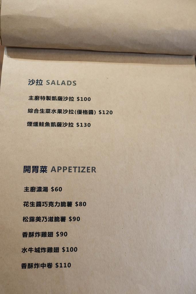 清澄 clearly (10)
