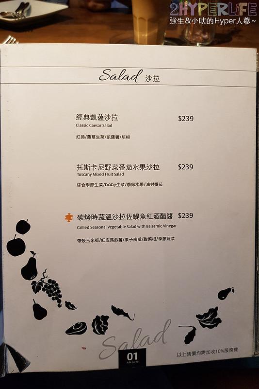 拼圖食庫菜單 (6)