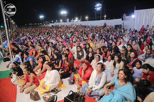 Section of audience