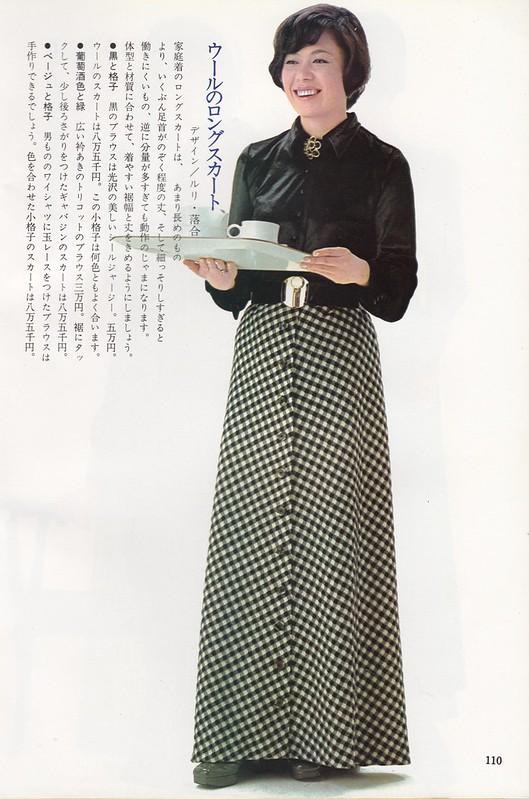 お客さまを迎えるドレス ルリ・落合 : 「婦人画報」1975年1月号、110頁。