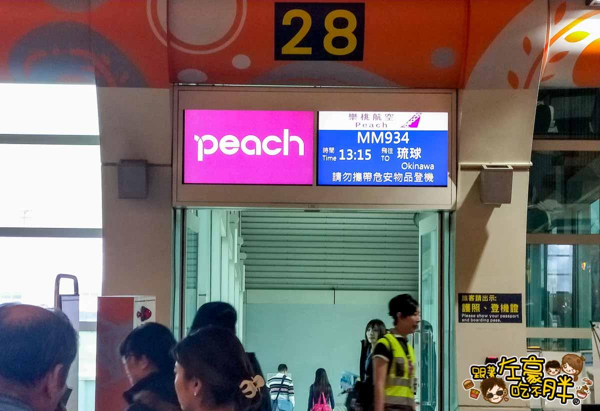2019沖繩機場交通教學(單軌列車)-3