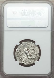 Epirote Republic coin reverse