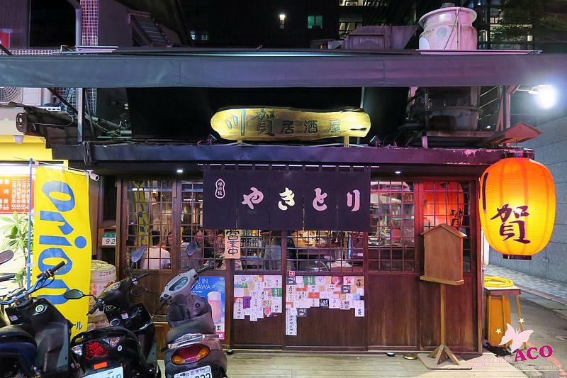 川賀 台北居酒屋 IMG_3175.JPG