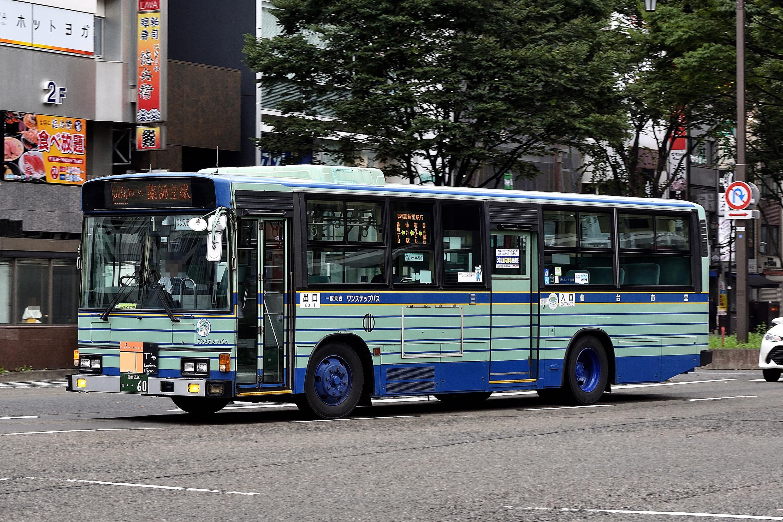 sendaishi_60