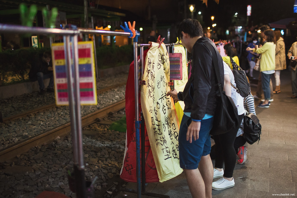 Taiwan_Flickr-107