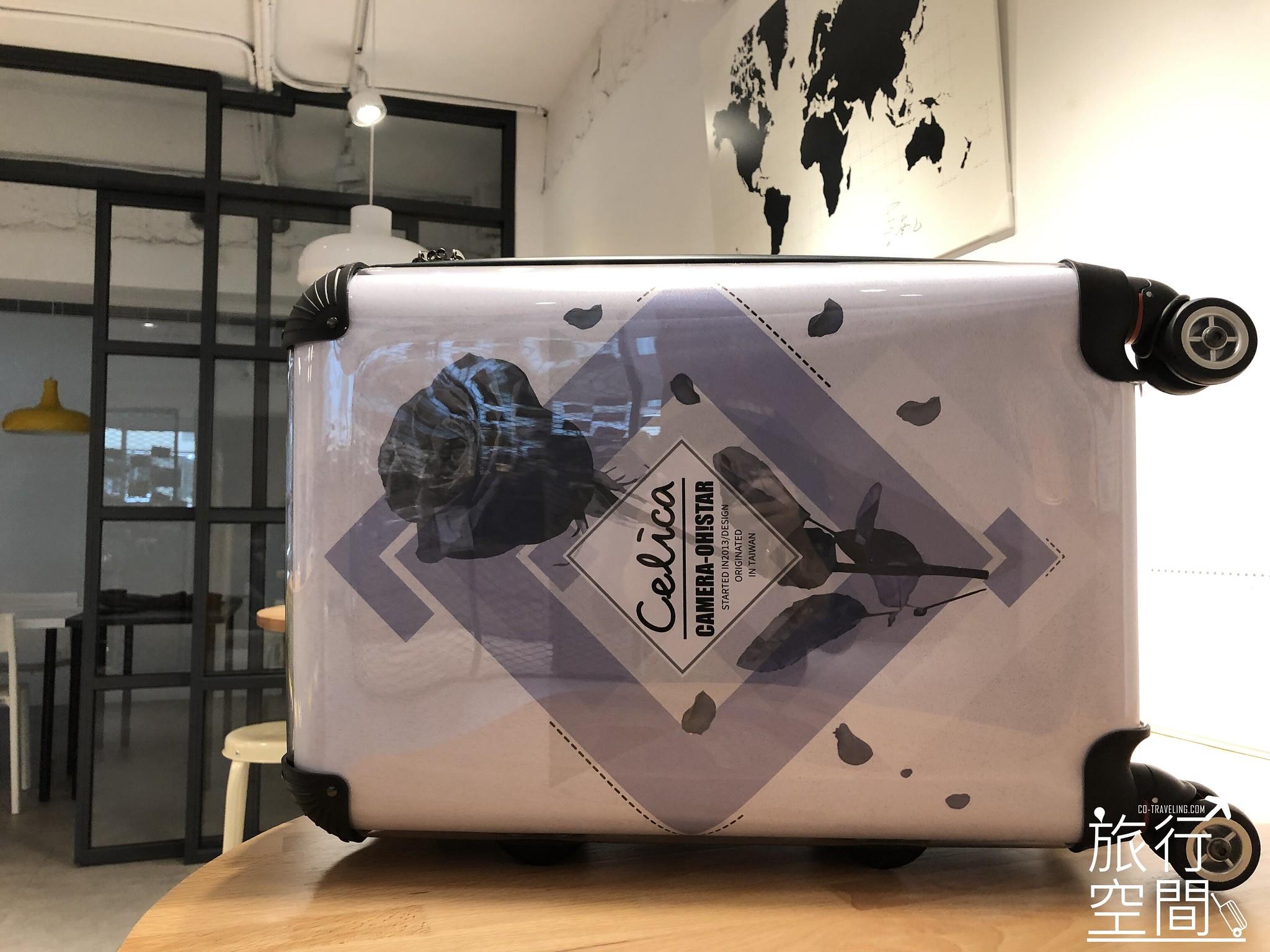 客製化行李箱