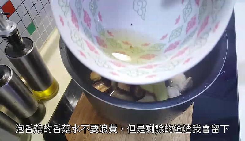 香菇雞湯by萬用鍋