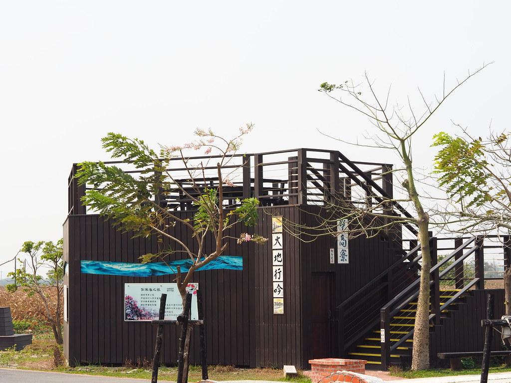 鹽水台灣詩路 (16)