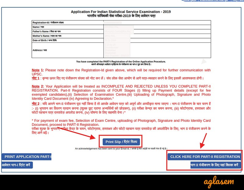 UPSC IES/ ISS Application Form 2019 (Released) - Fill DAF