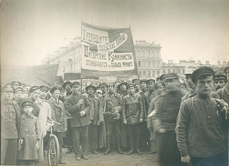 Отправка мобилизованных коммунистов на польский фронт. Петроград. Май