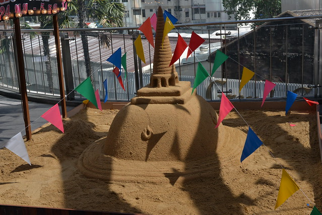 Sand Wat T21 11-25-17 1