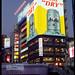 Dotonbori - Osaka - Japan