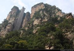 Bailong Elevator, Wulingyuan Scenic Area, Zhangjiajie, Hunan, China