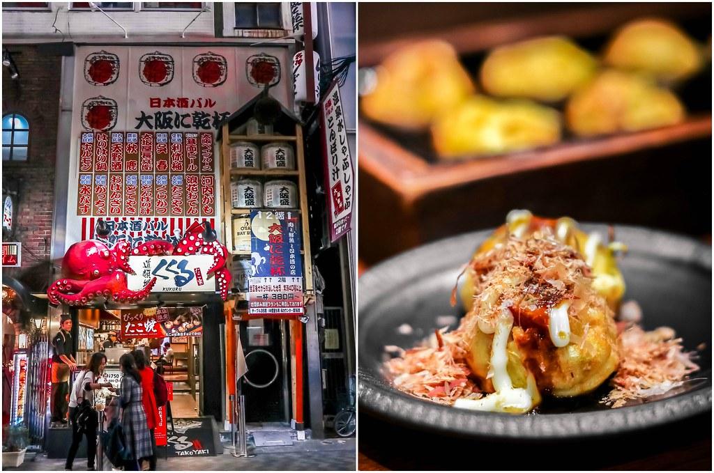 dotonbori-takoyaki-kukura-alexisjetsets