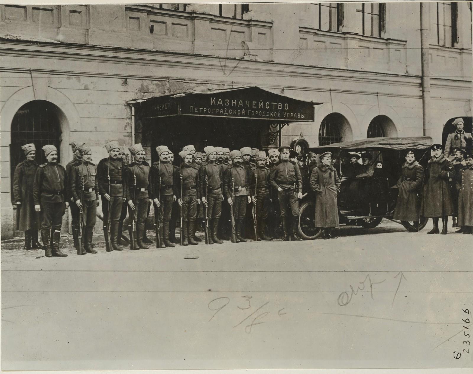 1917. Вооруженная охрана у Казначейства городской управы в Петрограде