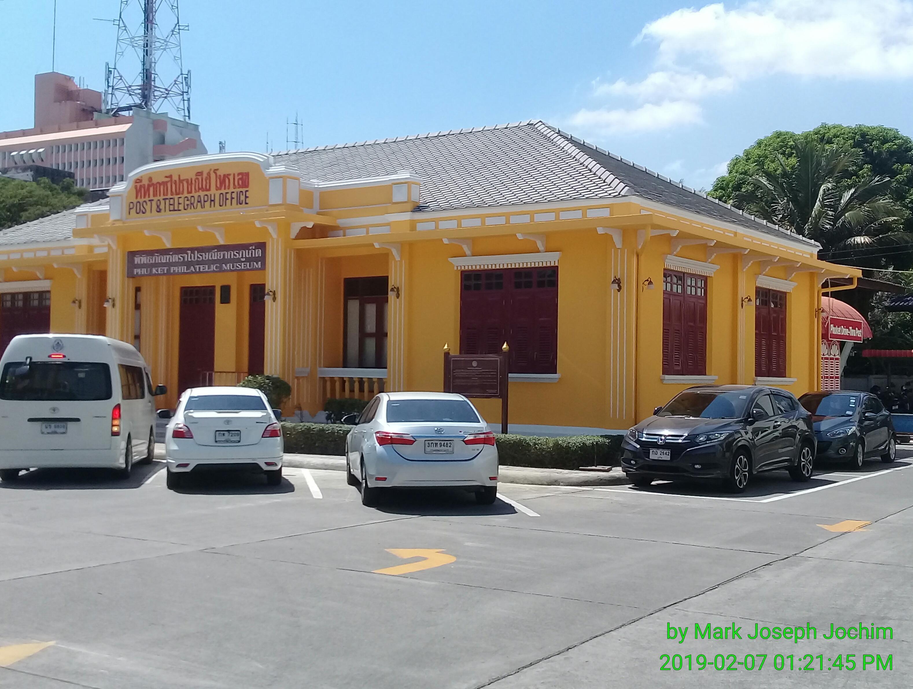 The Phuket Philatelic Museum will reopen the week of February 11, 2019.