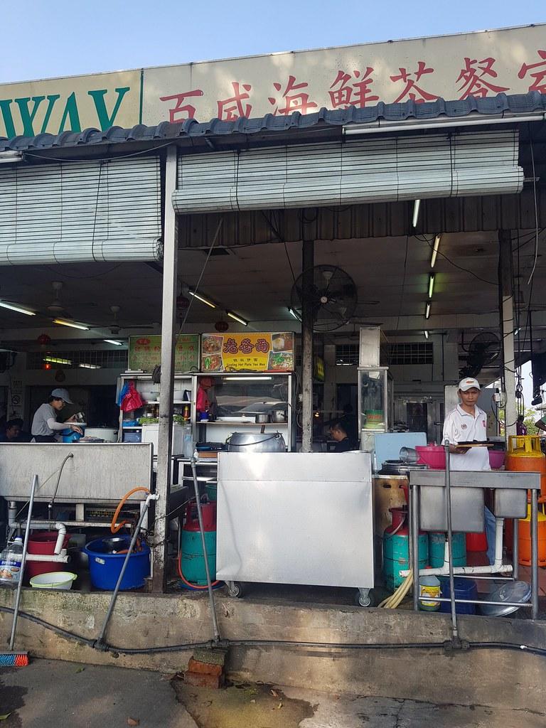 @ 老爸面 at 百威海鲜茶餐室 Restoran Park Way SS19