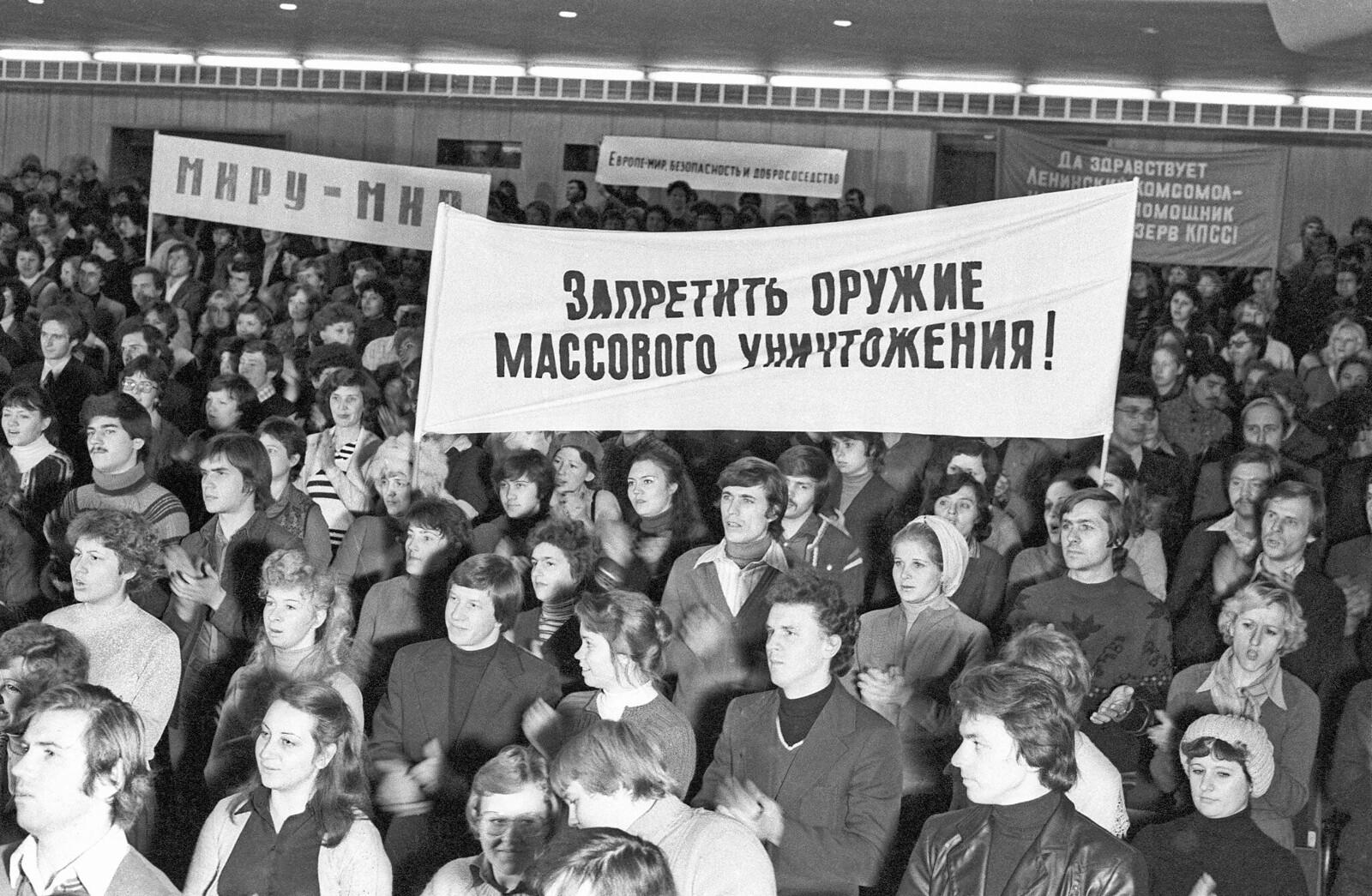 1981. Митинг в защиту мира