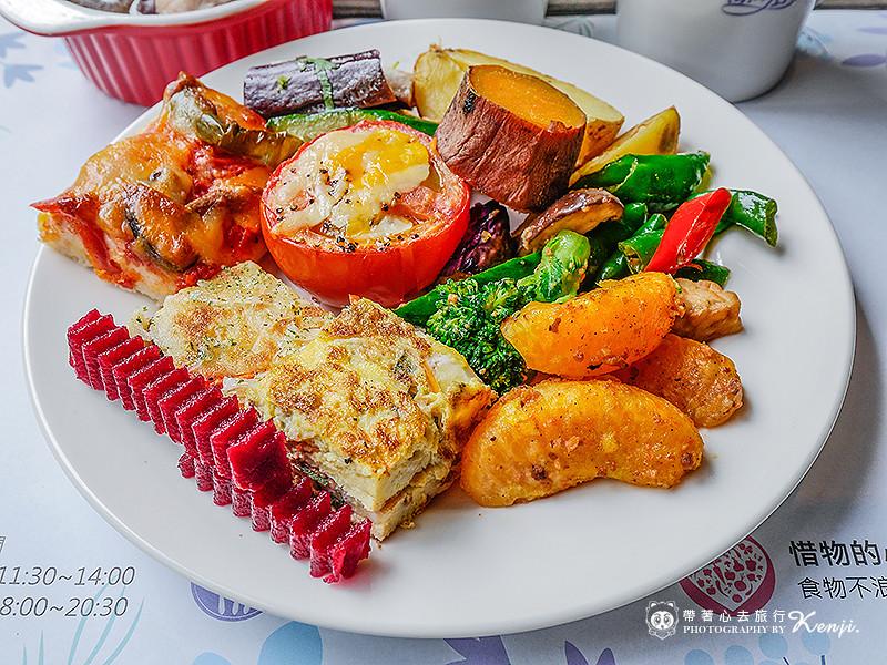 taoran-vegetable-61