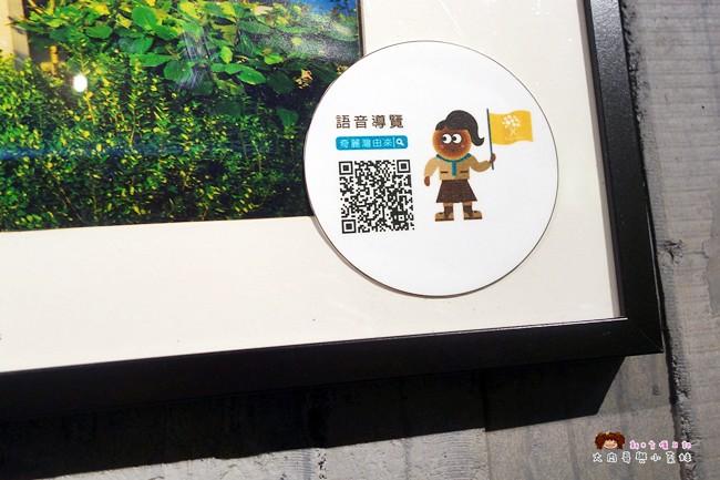 奇麗灣珍奶文化館 宜蘭親子景點 觀光工廠 燈泡珍珠奶茶 DIY 綠建築 (29)