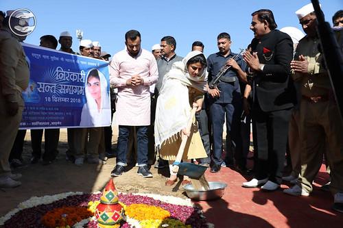 Inauguration of Satsang Bhawan at Sindhary